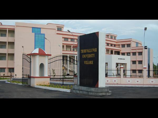 Thiruvalluvar varsity gets 12-B status from UGC