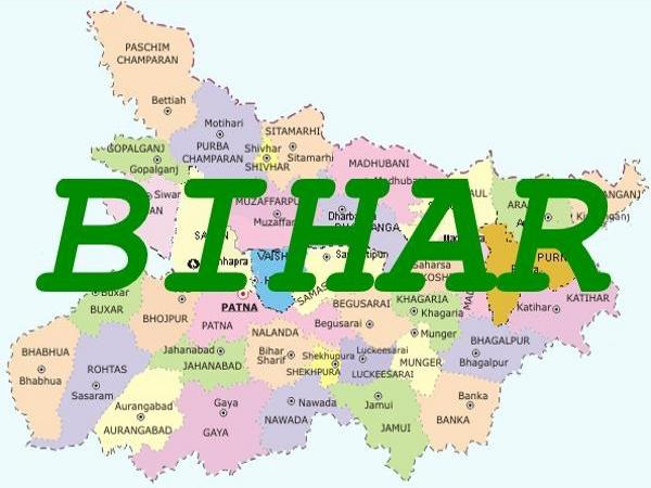 Bihar Combined Entrance Competitive Exam 2014