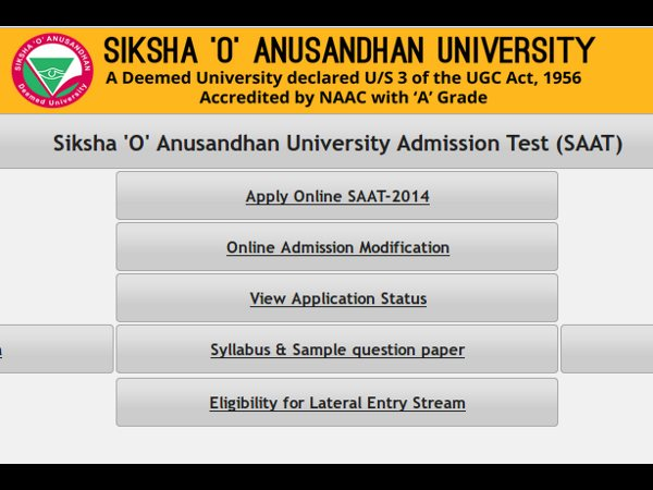 SAAT 2014 online application form available