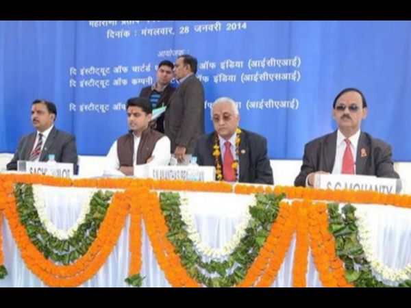 Foundation stone for Centre of Excellence, Ajmer
