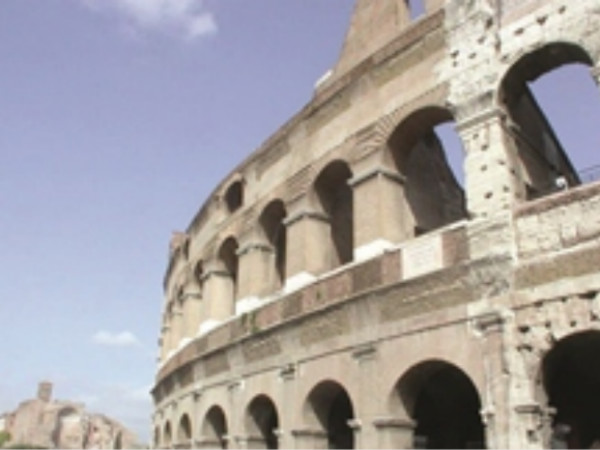 Online course on Roman history