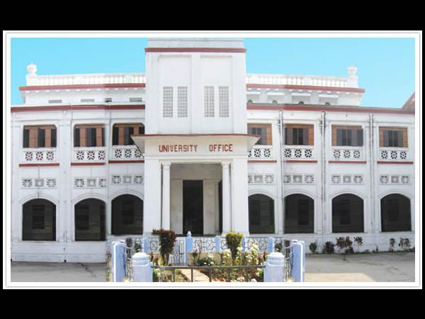 Yedla C Simhadri is new Patna University VC