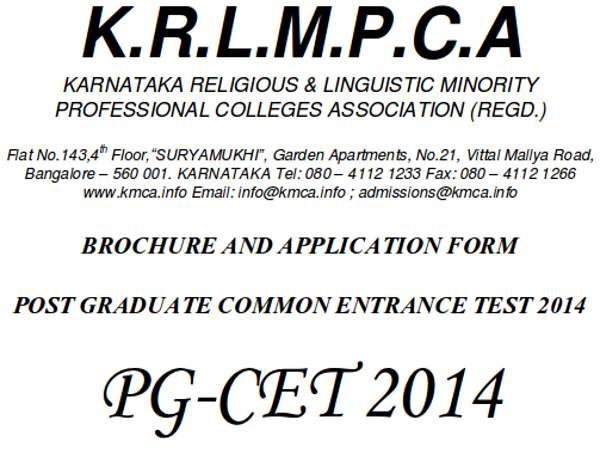 Download admit card for KRLMPCA PG CET 2014
