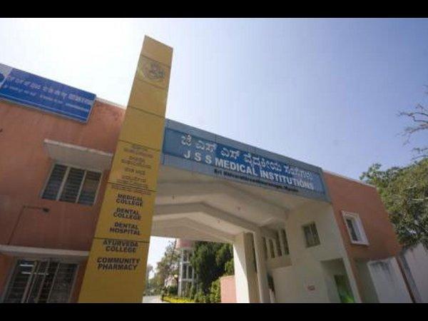 UG & PG Pharmacy Admission at JSS University