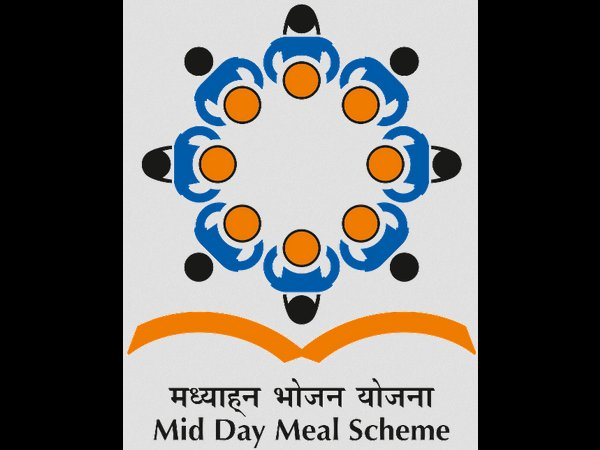 Empowered Committee for Mid Day Meal Scheme (MDMS)