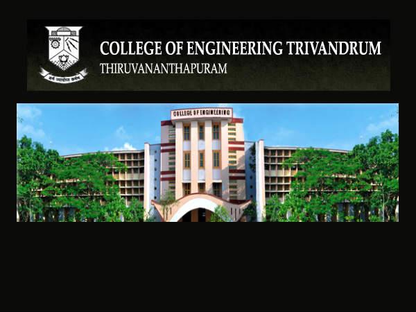 COE Trivandrum, announces short term training