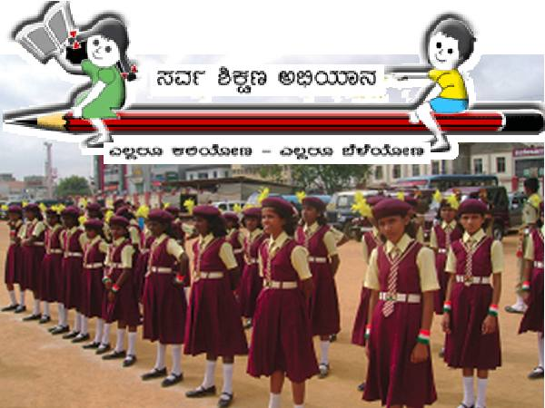 1.7 lakh children are out of schools in Karnataka
