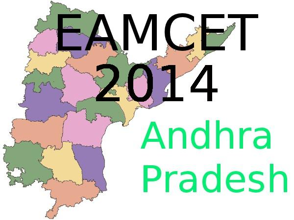 EAMCET 2014 Time Table