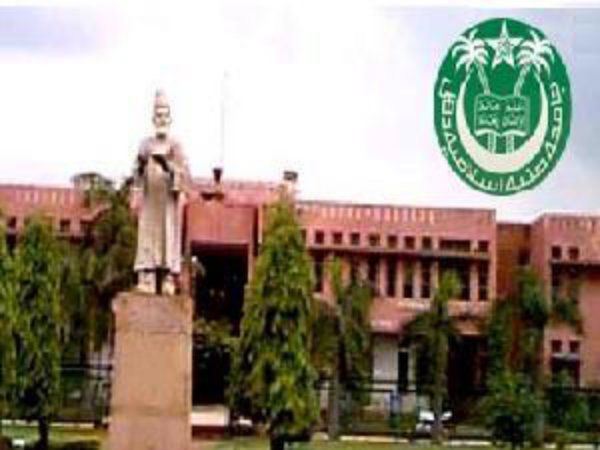 Jamia proposes museum on northeast