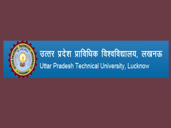 UPTU: Uttar Pardesh Technical Education Summit-14