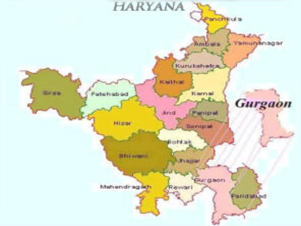 Haryana's PMT examination 2014