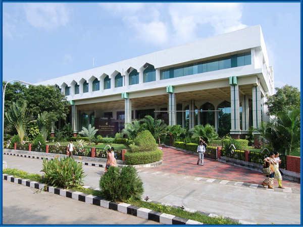 Engineering Entrance Examination by BSARU
