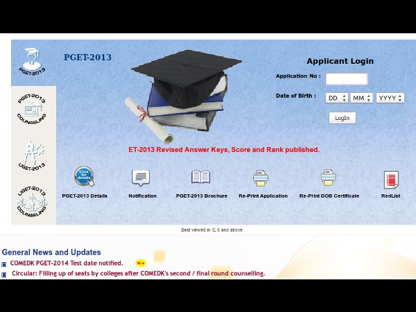 ComedK announces PGET 2014 results
