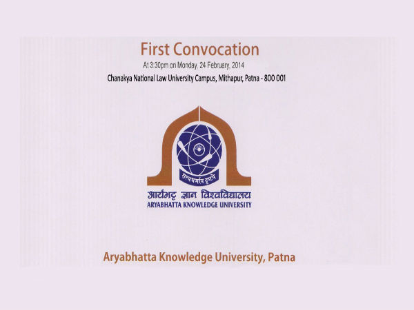 Aryabhatta Knowledge University 1st convocation