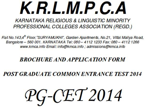 KRLMPCA releases PG CET 2014 answer keys