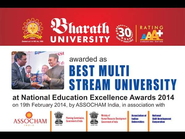 BU bags National Education Excellence Award 2014