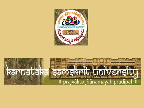Karnataka Sanskrit University revamps Syllabi