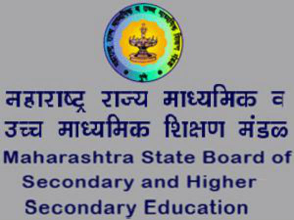 Maharashtra HSC- Tough Physics paper