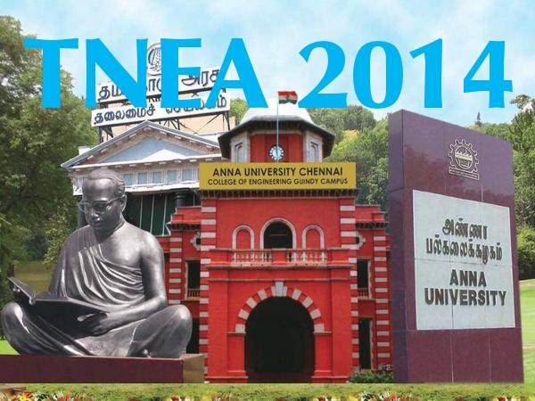 TNEA 2014 Online Application available from April