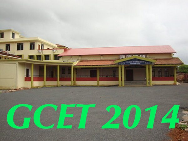GCET 2014 applications from 17th March