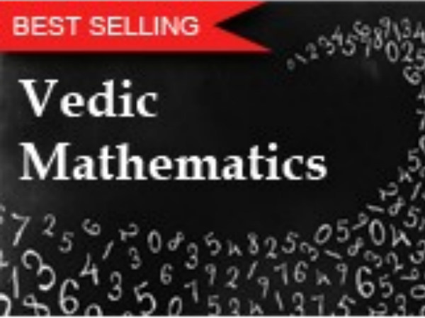 essay on vedic mathematics 3 i why vedic mathematics many indian secondary school students consider mathematics a very difficult subject some students encounter difficulty with basic.