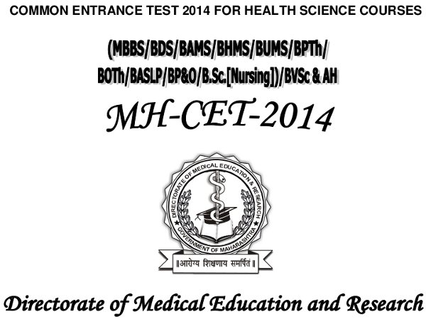 MHCET 2014 Exam Pattern and Syllabus