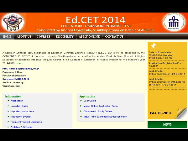 Andhra University conducts Ed.CET 2014