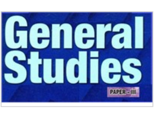 Online course on IAS General Studies Mains