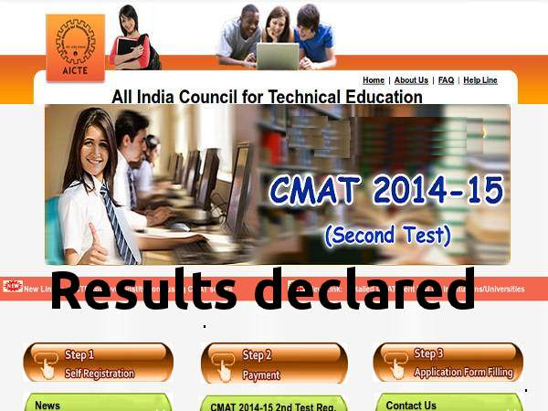 CMAT February 2014 results declared