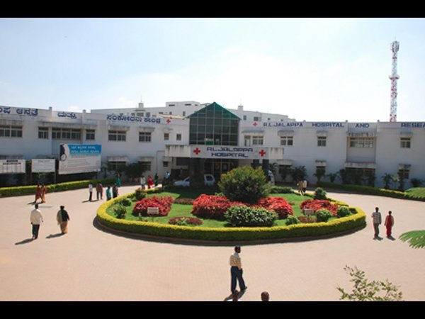 MBBS admission at SDUAHER, Kolar