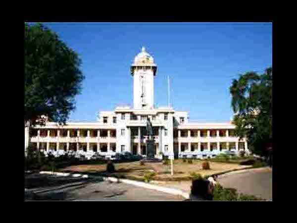 Kerala University Management Aptitude Test 2014