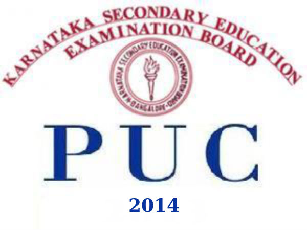 Karnataka II PUC Exam: Maths & Geography were easy