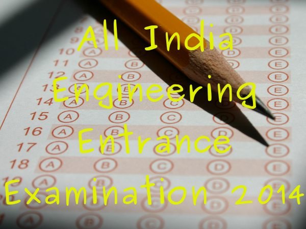 List of Upcoming Engineering Entrance Exam 2014