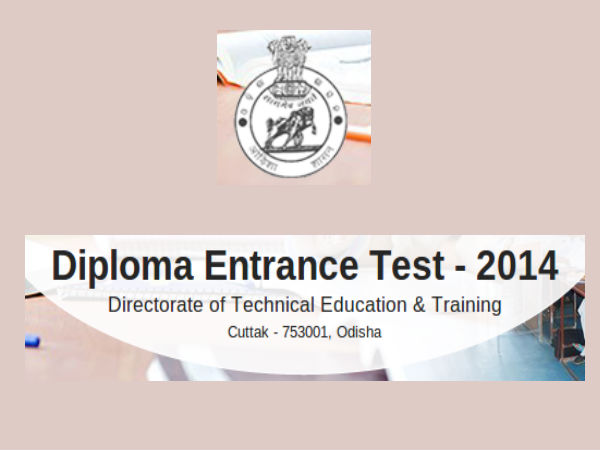 Diploma Entrance Test 2014 - Find Details Here