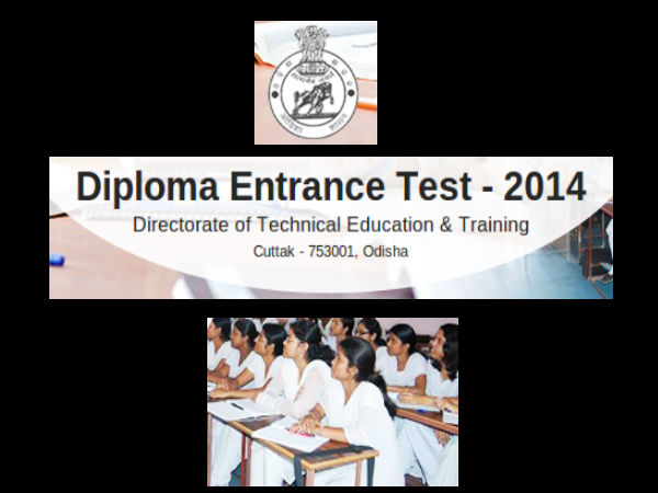 Diploma Entrance Test -14: Schedule & Exam Centres