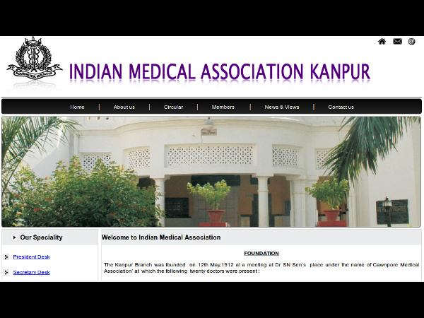 IMA starts lectures to help students, doctors