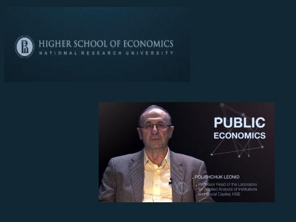 Where To Learn Public Economics?