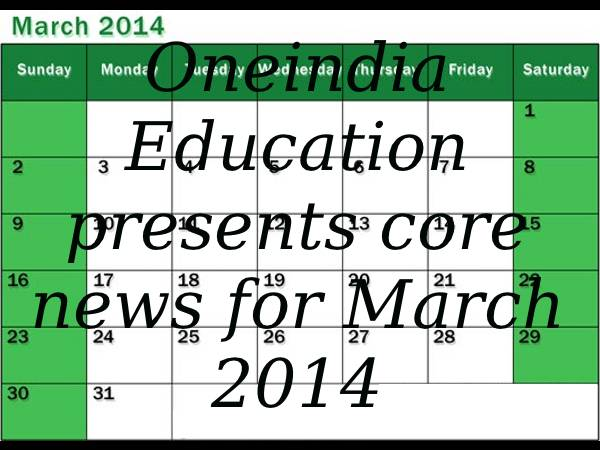Edu-highlights of the month March 2014