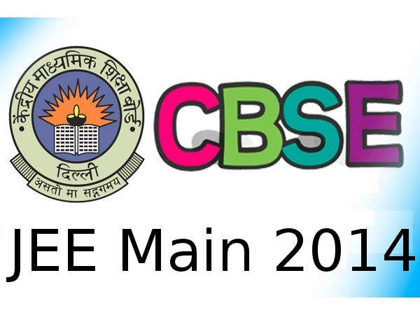 Update Class 12th board particulars: JEE Main 2014