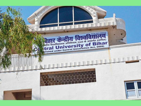 Central University of Bihar Entrance Test 2014