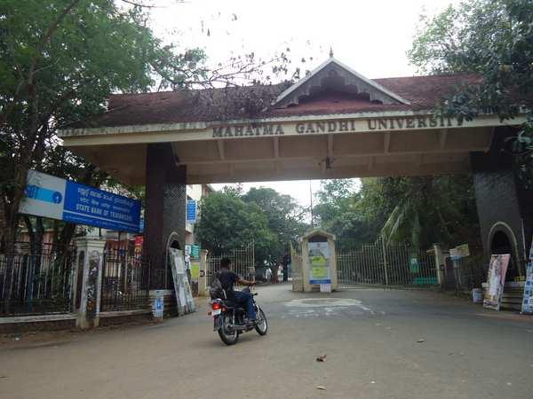M.Ed Admission at Mahatma Gandhi University