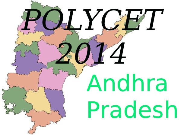 AP Polytechnic Common Entrance Test 2014