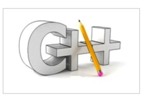 Online course on C++ language