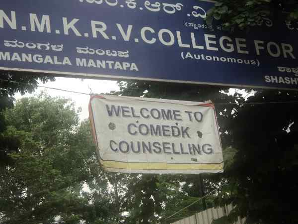 ComedK PGET 2014 First Round Counselling Dates