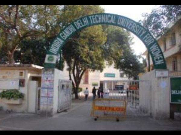 Indira Gandhi Technical Varsity Admission 2014