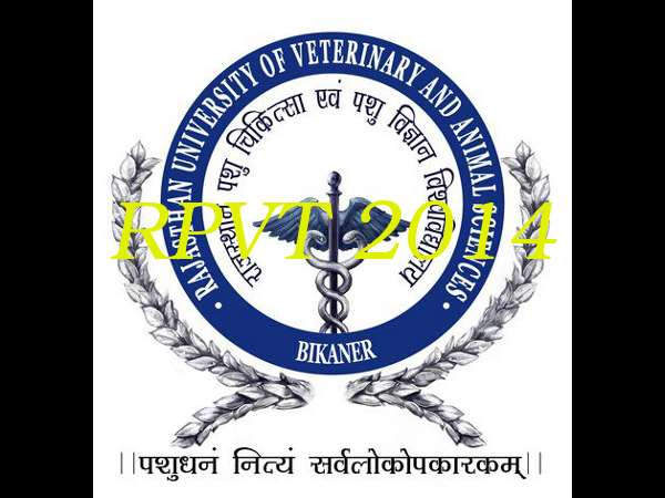 Rajasthan Pre-Veterinary Test (RPVT) 2014