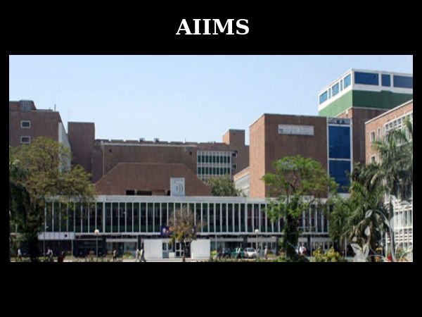 AIIMS UG & PG (Nursing): Entrance Exam Details