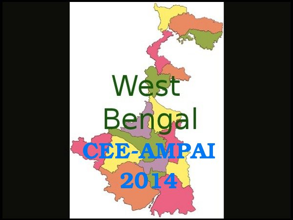 AMPAI, West Bengal to conduct CEE 2014 for B.Tech