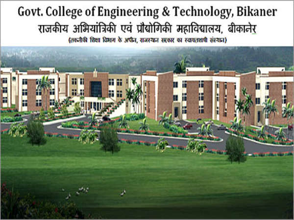 College of Engineering and Technology, Bikaner