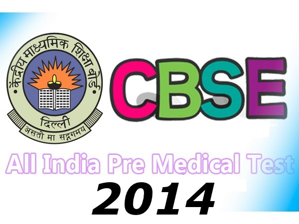 Error in AIPMT 2014 admit card, contact CBSE